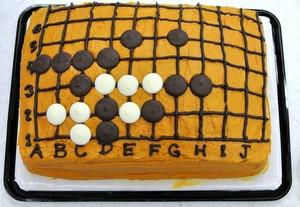 2014.04.20_Syracuse-cake1