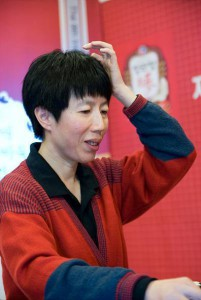 Rui-Naiwei-9th-Jeongganjang-Cup