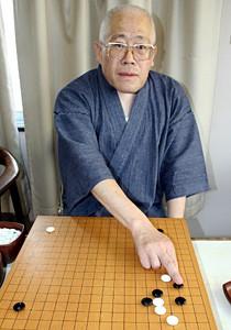 tsuchidamasamitsu